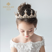 Children's Crown Headdress Princess Girl Crown Crystal Big Hair Hoop Pink Ice and Snow Qiyuan Children's Birthday Hair Ornament
