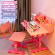 兒童學習桌書桌小學生寫字桌椅套裝簡約家用作業桌男女孩升降課桌