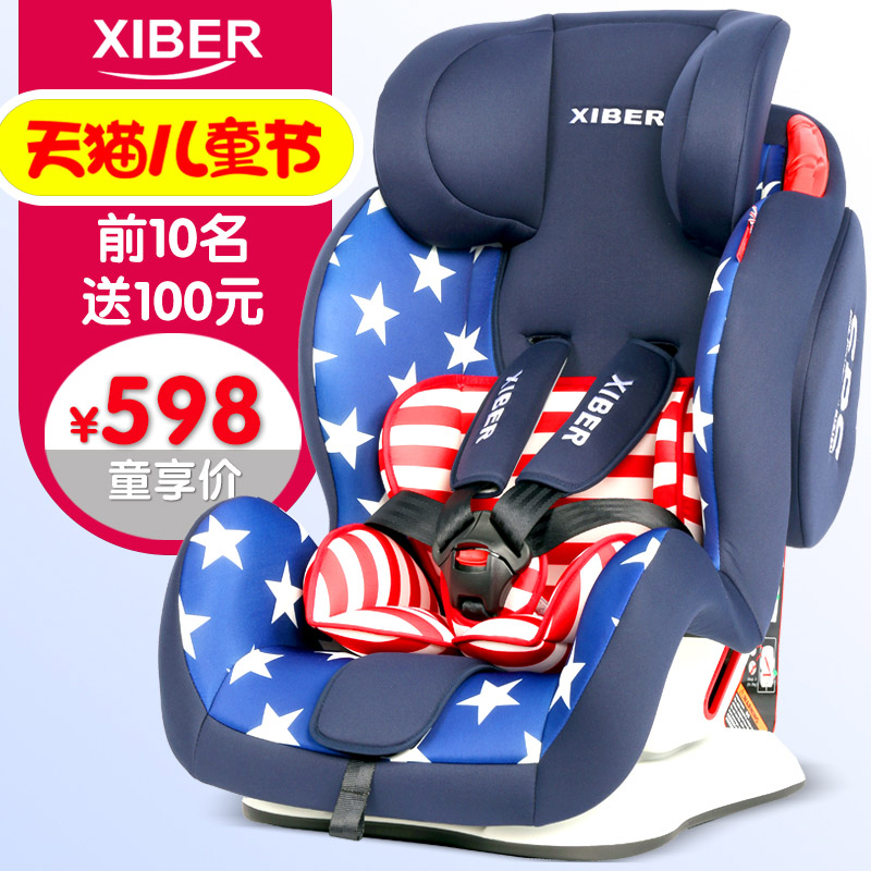 喜贝儿 儿童安全座椅质量好吗,好用吗