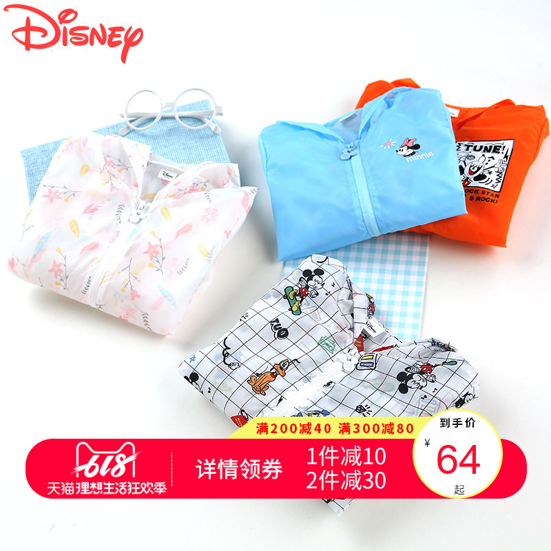 迪士尼儿童防晒衣女男童夏季装上衣衫婴儿宝宝透气外套小孩皮肤衣