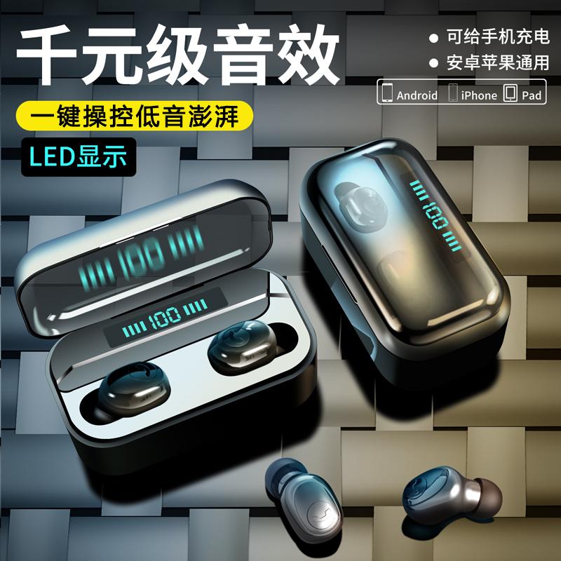 真无线蓝牙耳机双耳迷你超长待机运动耳塞式跑步开车可接听电话入耳式安卓通用一对适用苹果vivo小米oppo华为