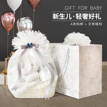 新生儿礼盒套装婴儿衣服套盒初生刚出生宝宝满月见面礼物送礼高档
