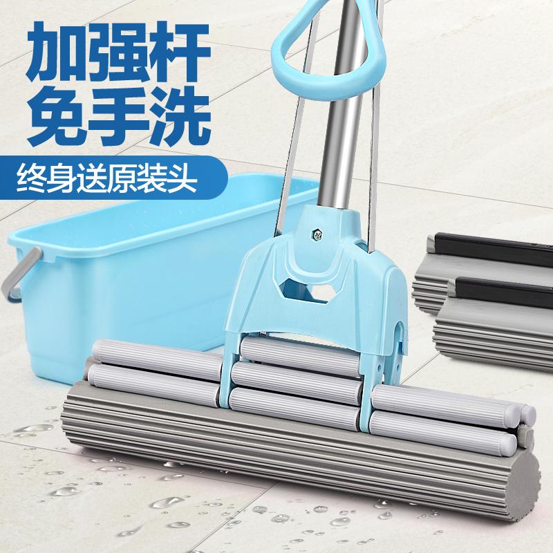 鑫奇源免手洗吸水海绵拖把家用不锈钢滚轮胶棉卫生间海棉挤水拖布