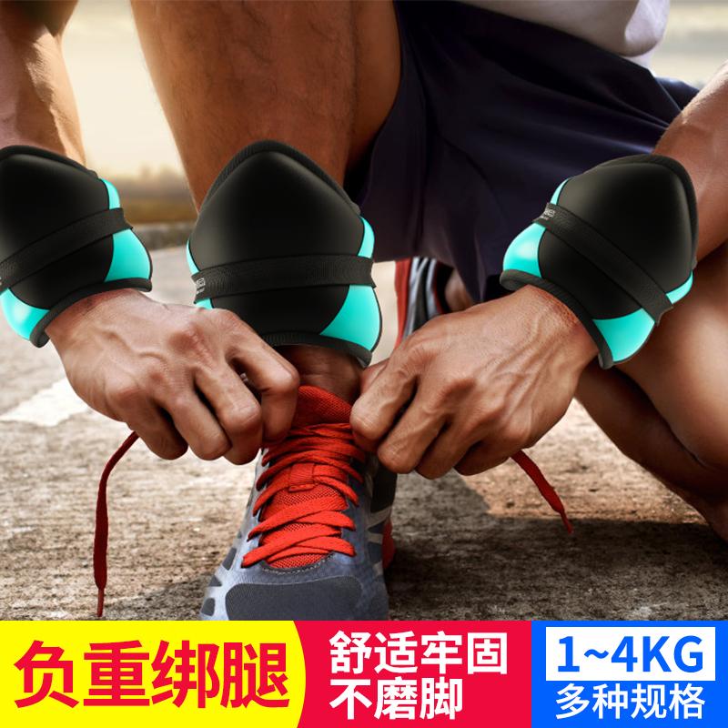 沙袋绑腿铅块负重装备全套体能训练跑步负重绑手脚沙包隐形学生男