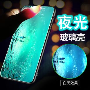 苹果11pro iphone11pro max手机壳