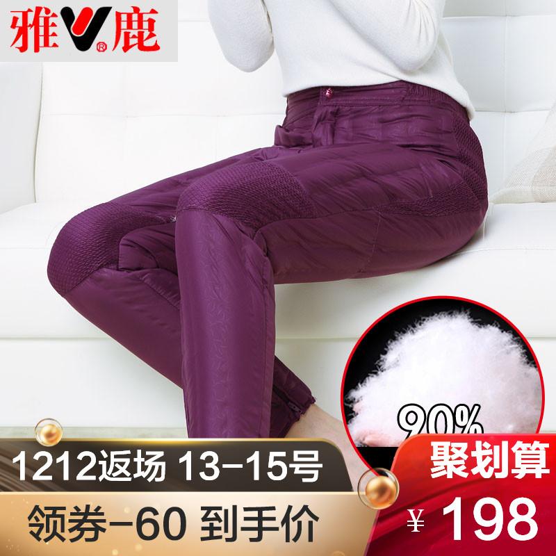 雅鹿中老年羽绒裤女高腰加厚修身内穿妈妈内胆棉裤白鸭绒大码冬季