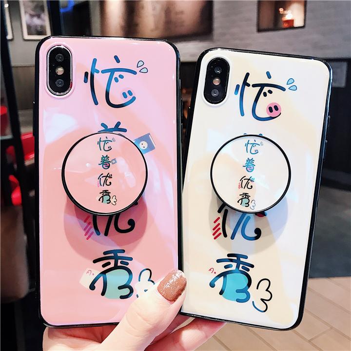 苹果x手机壳软iphone7plus/8pl[淘宝集市]