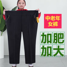 中老年的女裤春秋冬装松紧腰胖妈妈裤hs14加绒宽lw码200斤