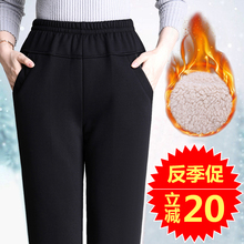 中老年女裤加绒加厚外穿棉裤hy10紧高腰qb裤子女宽松奶奶装