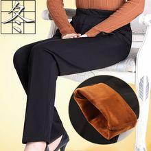 秋冬装中老年的女裤松紧腰加绒yu11厚妈妈ke宽松婆婆奶奶装