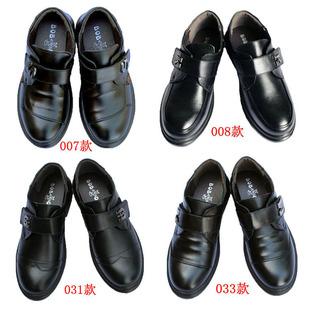 童鞋儿童皮鞋 波比豆春秋男童皮鞋黑色2020单鞋儿童鞋牛皮表演鞋