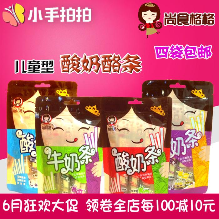 内蒙特产尚食格格酸奶条草原酸奶酪条宝宝零食儿童辅食80g袋装