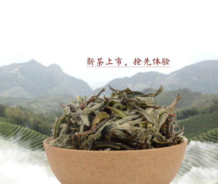 福鼎白茶明前白牡丹散装 高级牡丹王珍藏茶叶