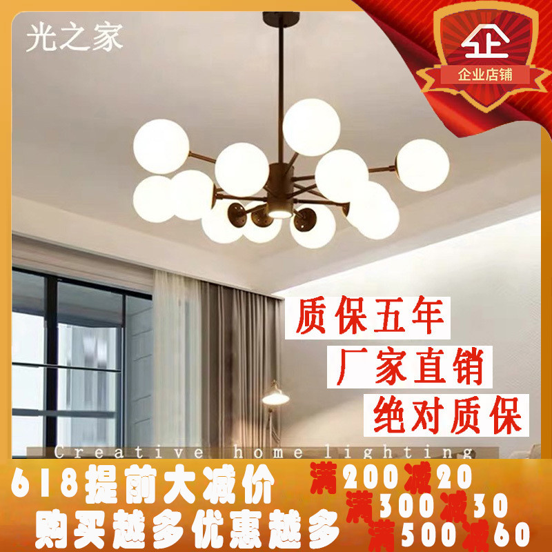 北欧魔豆吊灯客厅灯简约现代大气创意个性餐厅灯卧室家用灯具套餐_创意光之家照明灯饰