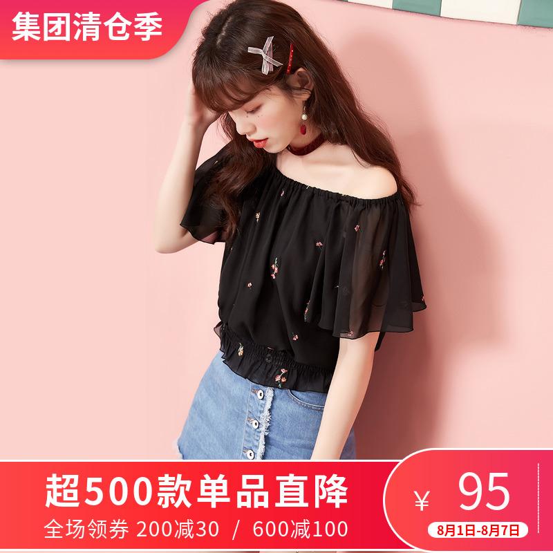 拉夏贝尔韩版衬衫7m2019夏新品一字领韩版宽松学生雪纺印花衬衣女