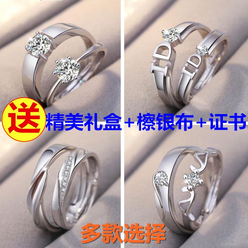 情侣戒指一对男女个性饰品纯银对戒日韩学生简约活口指环刻字礼物