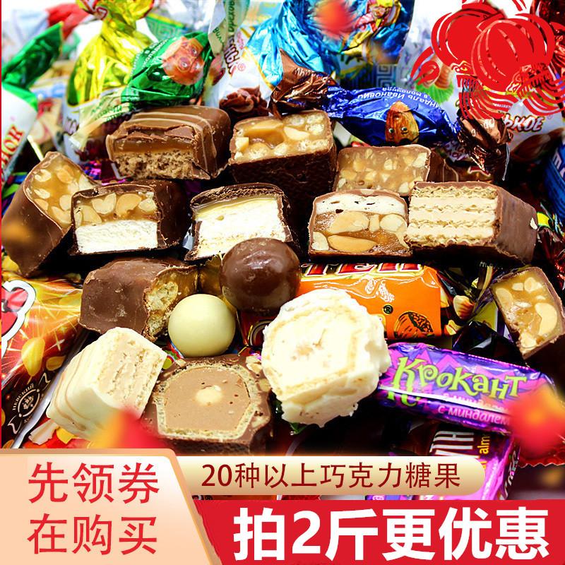 500g俄罗斯进口斯拉夫混合装散装巧克力威化夹心喜糖年货糖果包邮