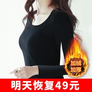 黑色长袖T恤女打底衫春秋季内搭上衣秋冬百搭秋衣2020年新款加绒图片