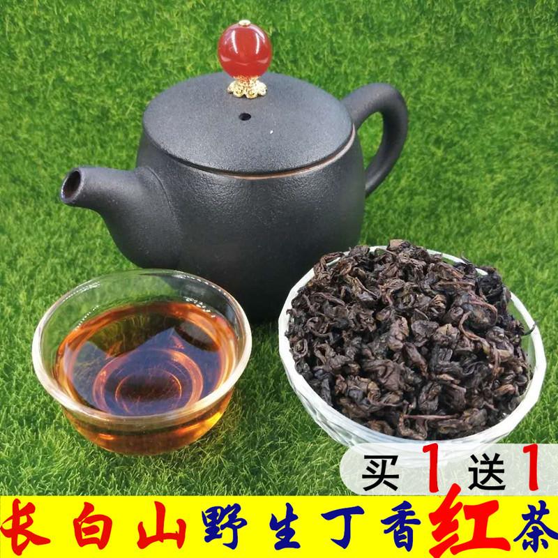 丁香茶红茶长白山野生养丁香叶茶药谷胃丁香花茶特级丁香茶叶正品
