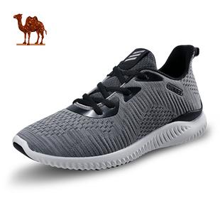 【69元秒杀】骆驼牌男鞋新款潮流男士网面休闲休闲旅游鞋子运动鞋图片