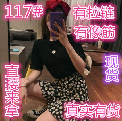 2020夏季新款小雏菊t恤女短袖圆领小衫ins超火港风复古chic上衣 -