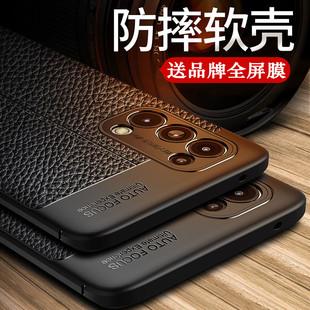 适用opporeno5Pro手机壳opreno5p5G套pr0 rneo5p PDSM00 reno5por