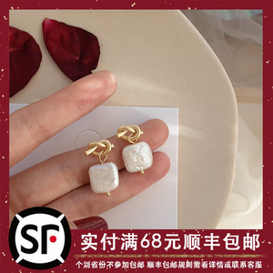 [Misunderstanding] S925 Silver Needle Matte Knotted Earrings Natural Pearl Earrings Female Design Earrings