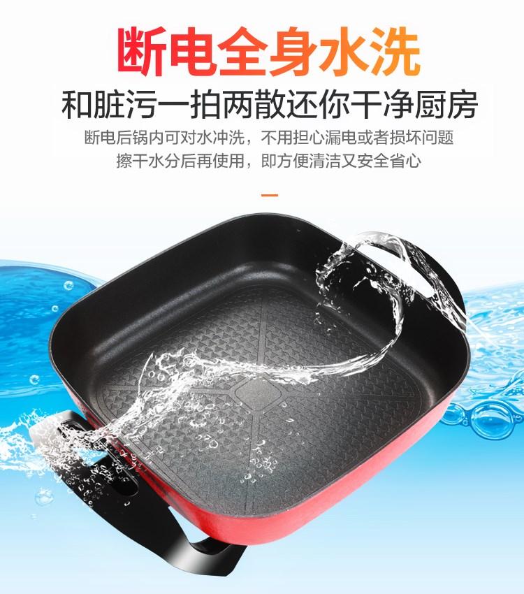 新款电火火锅锅家用多功能 4人-6人电火窝埚小家电厨房电器炒