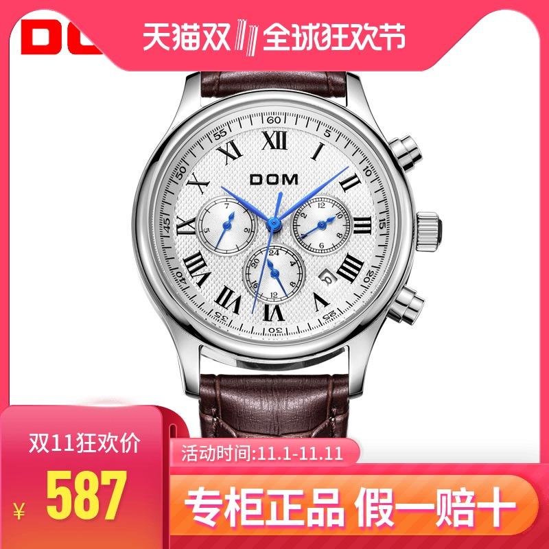 DOM/多姆 腕表 品牌手表/流行手表 机械男表 M-56