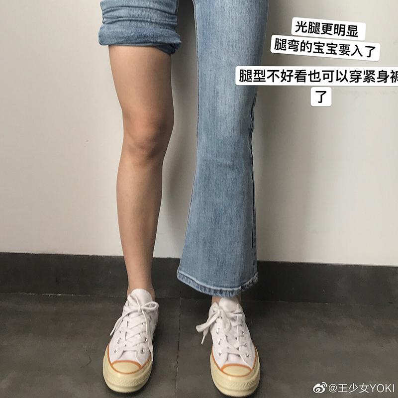 [¥154]王少女的店 微喇叭牛仔裤 2019冬新款高腰浅蓝色显瘦显高百搭裤子
