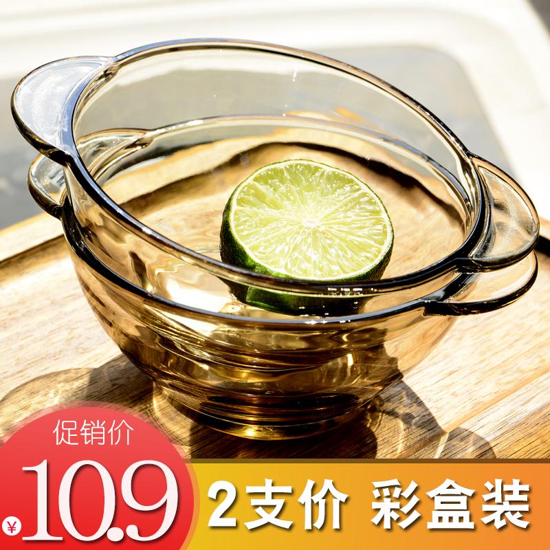 2件套北欧茶色玻璃碗米饭碗双耳沙拉碗麦片碗甜品碗礼盒套装赠品