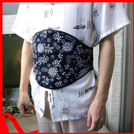 艾绒肚兜女士纯棉加厚暖宫成人护肚子护胃老人男士防寒保暖护腰带