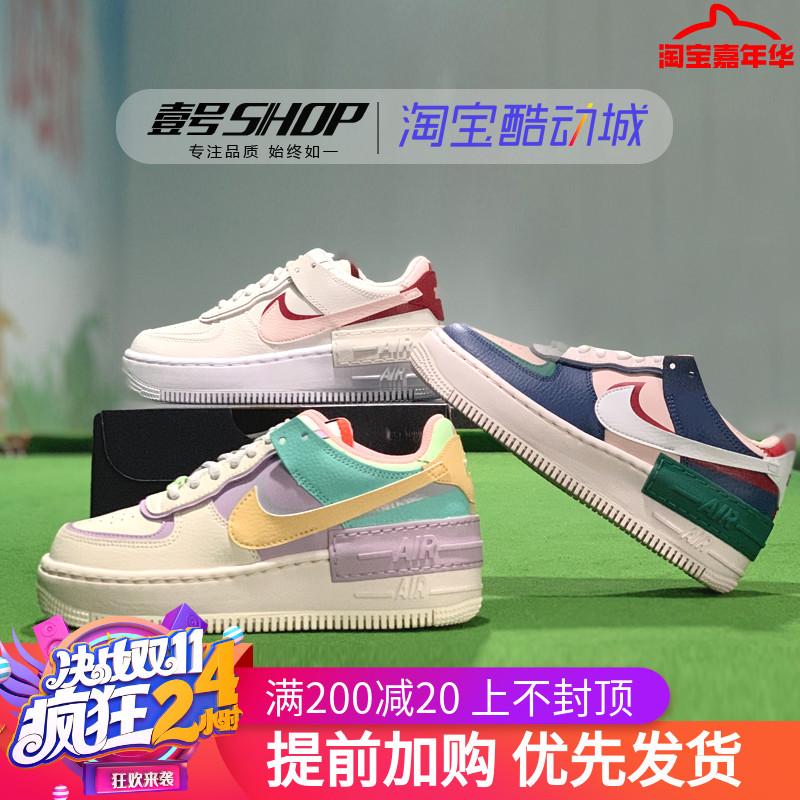 壹号Nike Air Force 1AF1马卡龙 蓝粉糖果空军一号板鞋CI0919 101满100元减10元