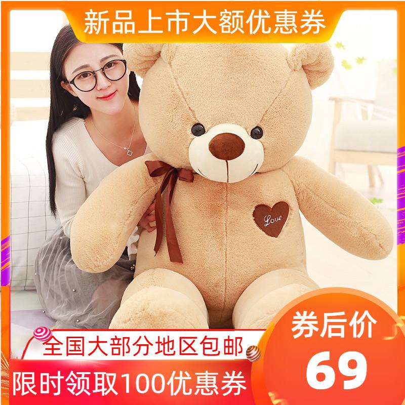 泰迪熊公仔抱枕毛绒玩具熊猫玩偶布娃娃抱抱熊女生七夕情人节礼物