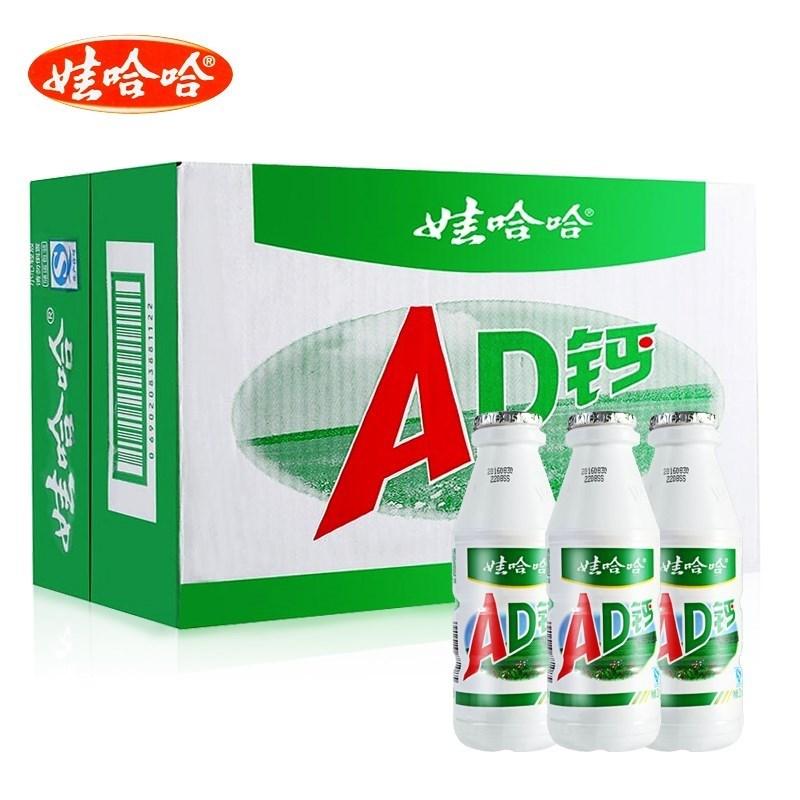 AD钙奶220ml24瓶大瓶哇哈哈大AD儿童酸奶饮料奶制品整箱