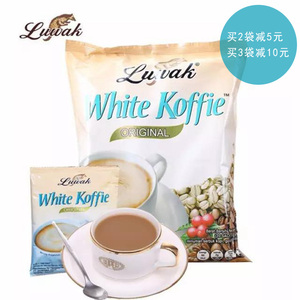 Indonesia imported Luwak cat food white coffee powder original instant triple coffee bean powder 400g