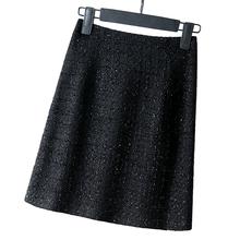 简约毛呢ic1臀裙女格dy021秋冬新式大码显瘦 a字不规则半身裙