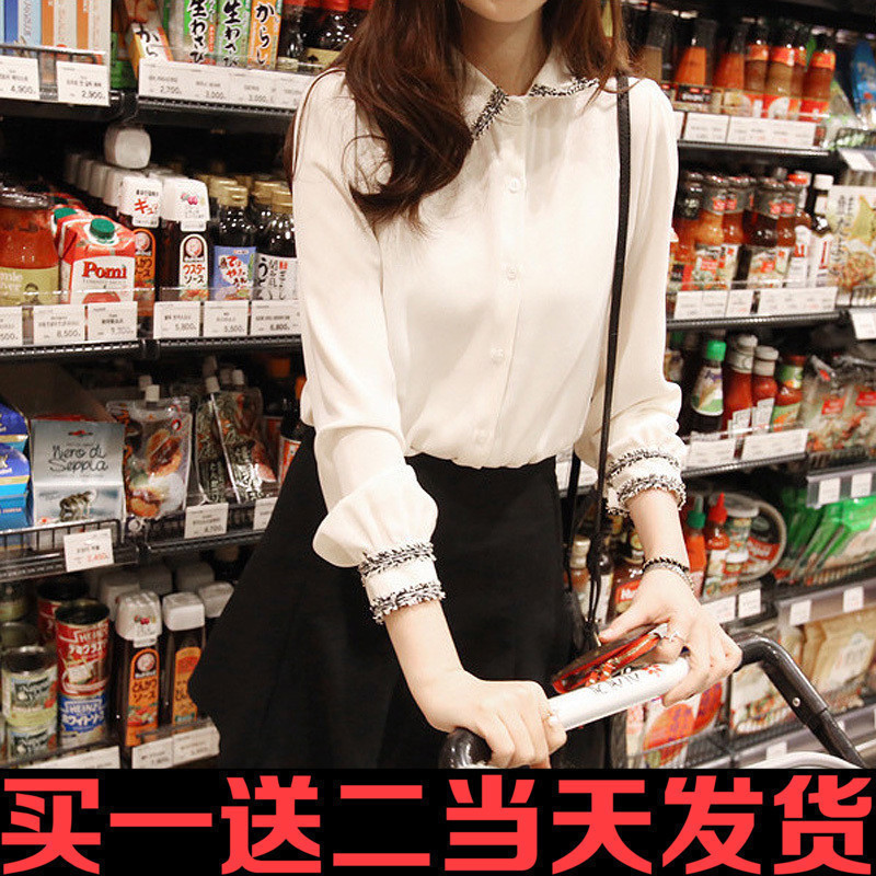 春装新款百搭衬衣女韩版修身显瘦气质长袖打底加绒加厚保暖白衬衫