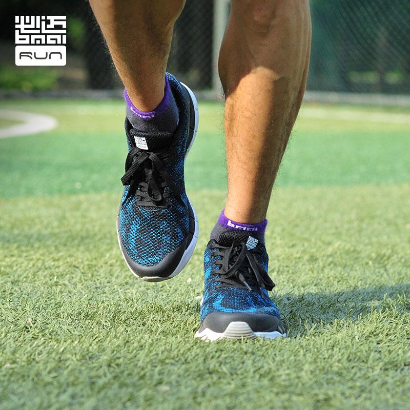 BMAI必迈 Mile 10k 2代运动鞋男女跑步鞋缓震透气休闲减震网面