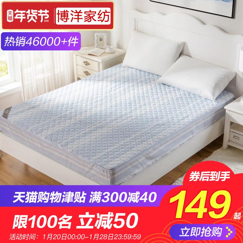 博洋家纺床垫床褥子1.8m床薄款垫被防滑折床笠1.5榻榻米双人学生