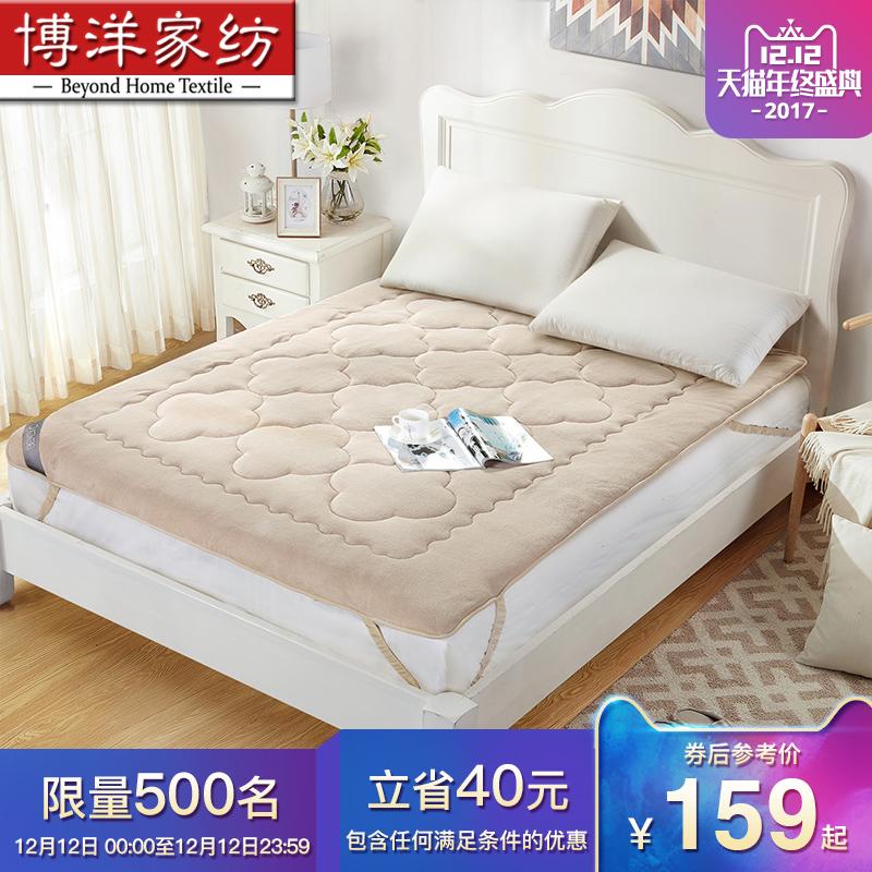 博洋家纺珊瑚绒床垫床褥子1.8m床垫被防滑折叠1.5m榻榻米双人加厚