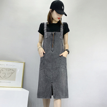2021秋季新款中长款牛gl9背带裙女ny裙子减龄背心裙宽松显瘦