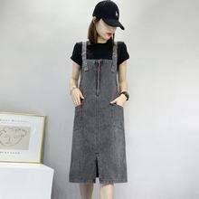 2021fo1季新款中an背带裙女大码连衣裙子减龄背心裙宽松显瘦