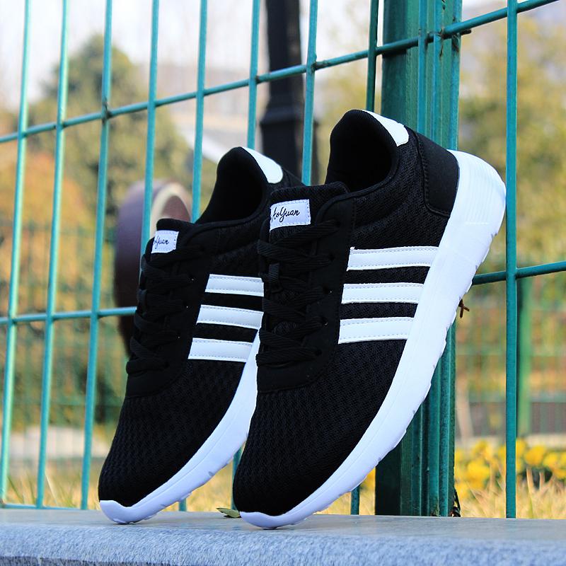 男女同款跑步鞋学生运动鞋女广场舞跳舞鞋软底曳步舞鞋轻便舞蹈鞋