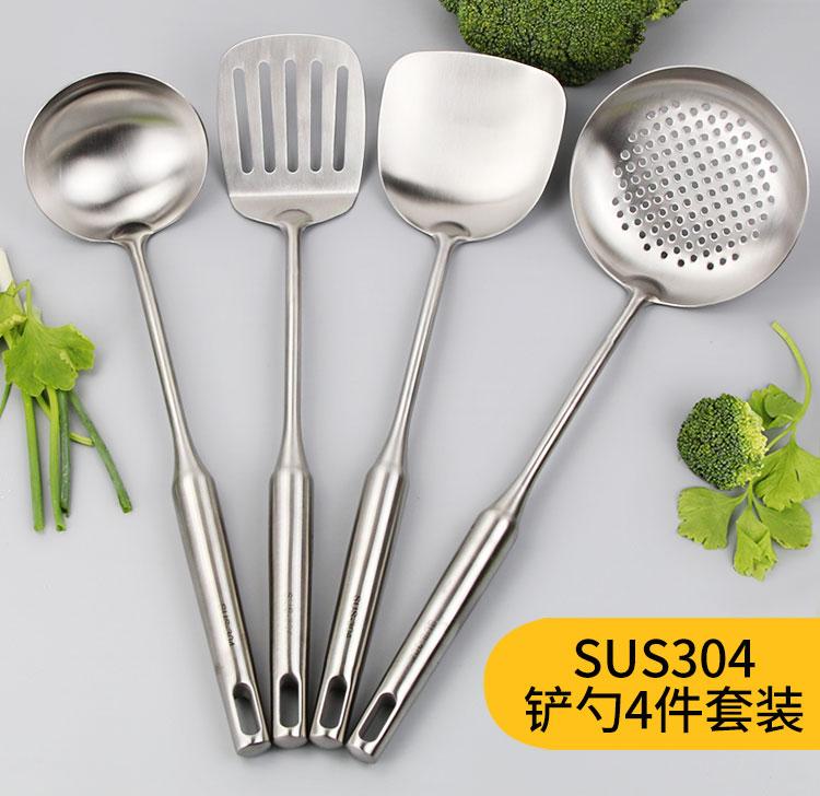 304不锈钢锅铲汤勺子厨房家用三件套装防烫炒菜铲子 全套加厚厨具