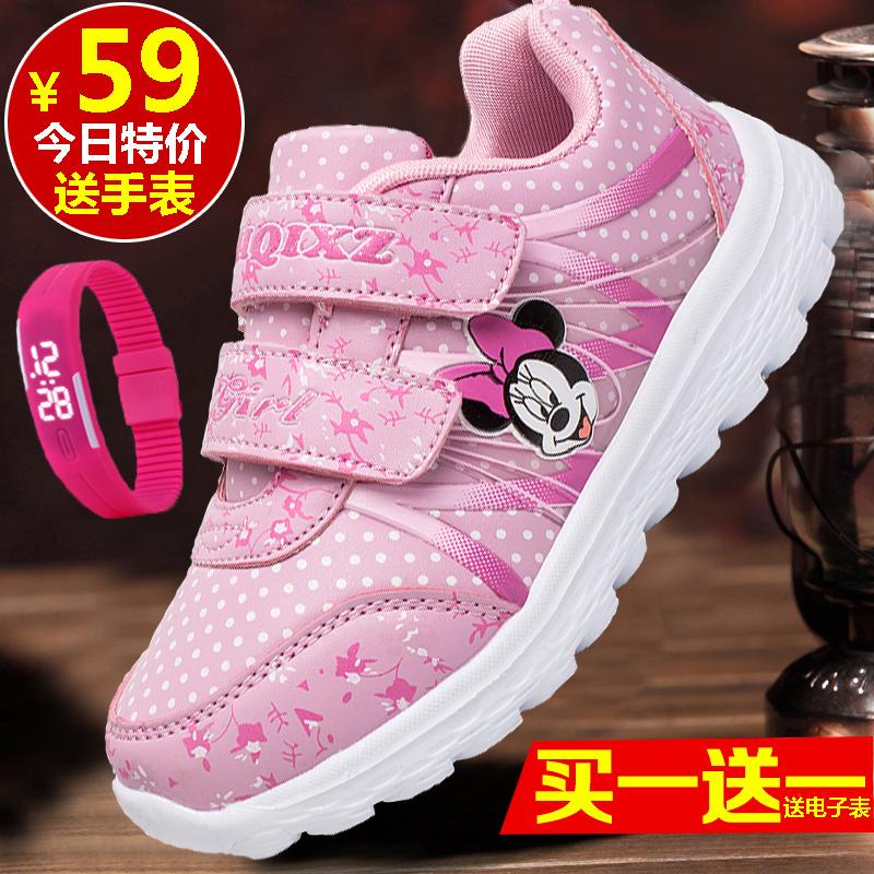 6女童鞋运动鞋2017秋冬款5女孩跑步旅游鞋9公主鞋4儿童休闲鞋10岁