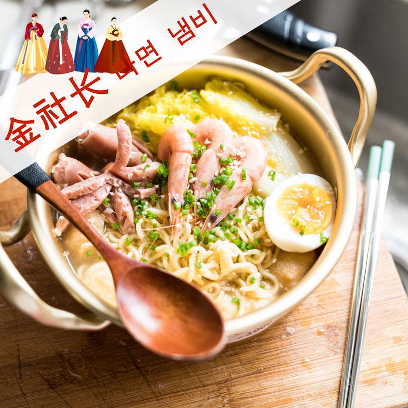 泡面 米酒 冷面 把手 小菜 食堂 料理