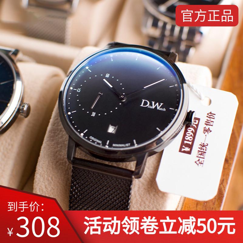 瑞士2019新款概念dw手表男士全自动机械表防水学生时尚潮流ck男表