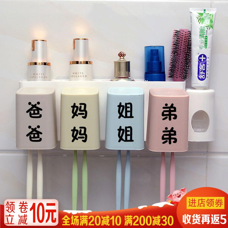 卫生间牙刷置物架免打孔吸壁挂式全自动挤牙膏神器刷牙漱口杯套装