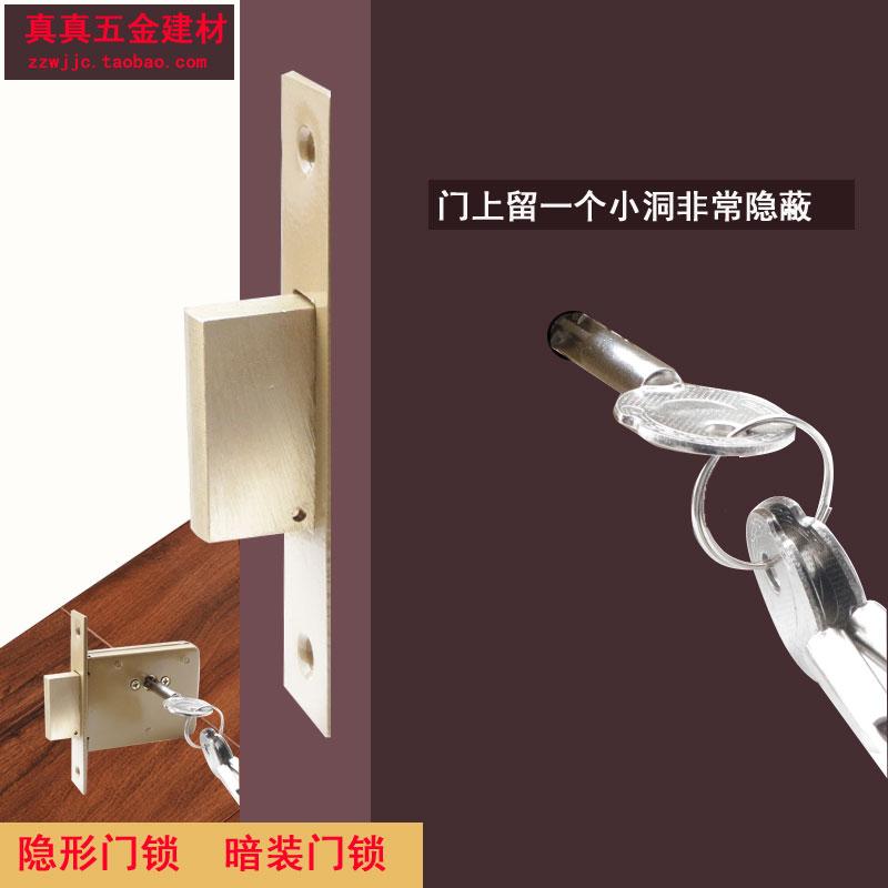 隐形门锁隐藏式暗装机械门锁辅助锁平头锁地锁 无把手门锁暗门锁